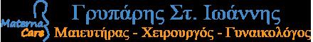 Materna Care Λογότυπο